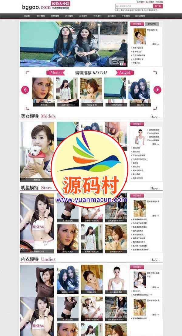 简约黑 美女图片网站模板 phpcms图片模板