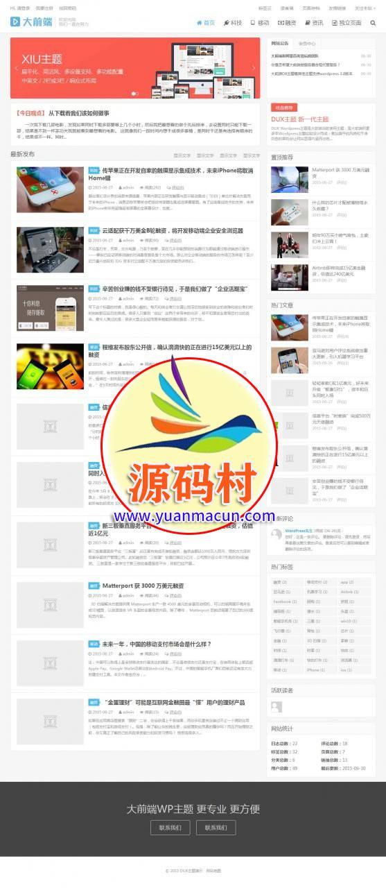 最新WordPress主题 大前端DUX 1.7 新增视频自适应 WP响应式博客模板下载