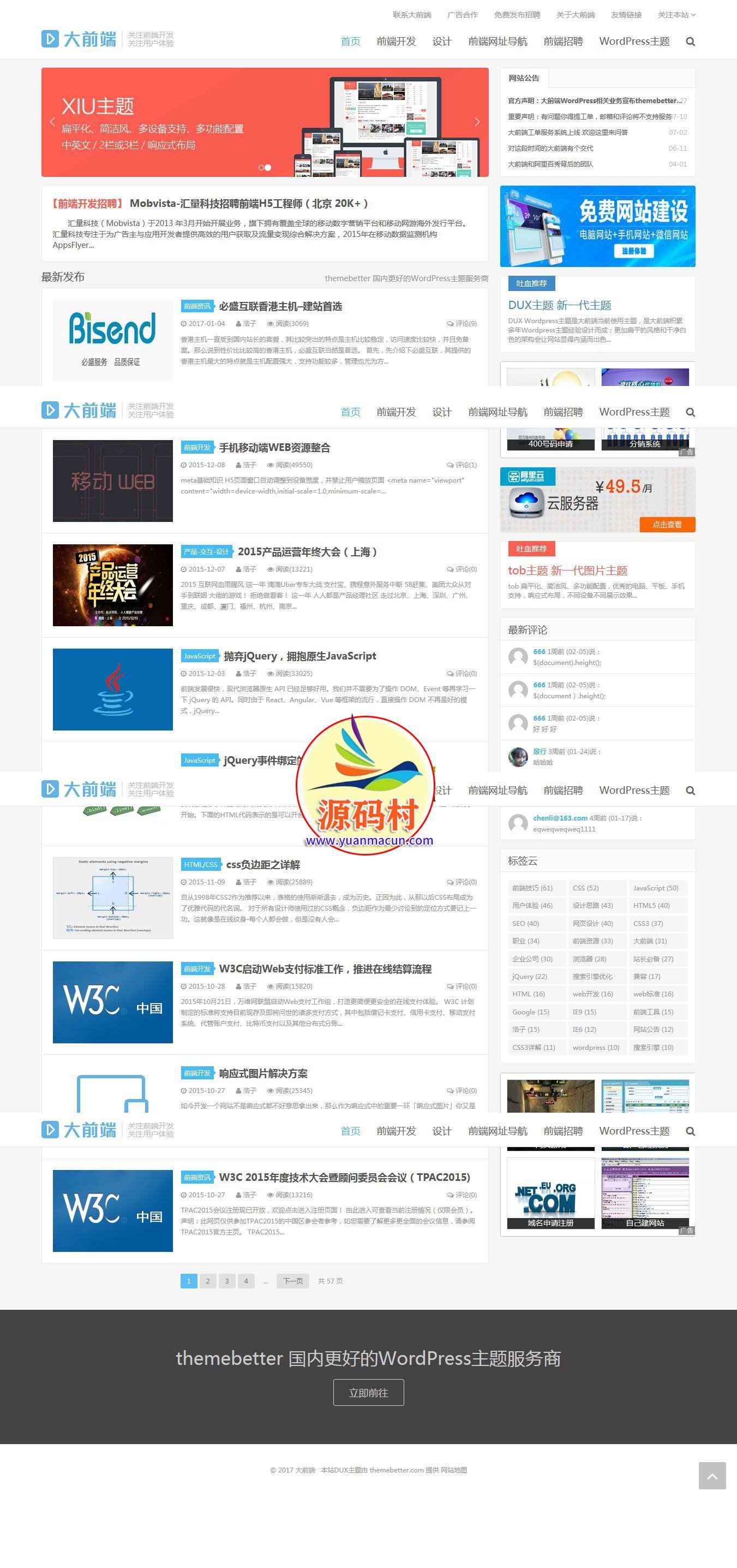 WordPress DUX主题1.8最新版下载 wp dux主题更新至1.8 新增自定义外链图片缩略图等