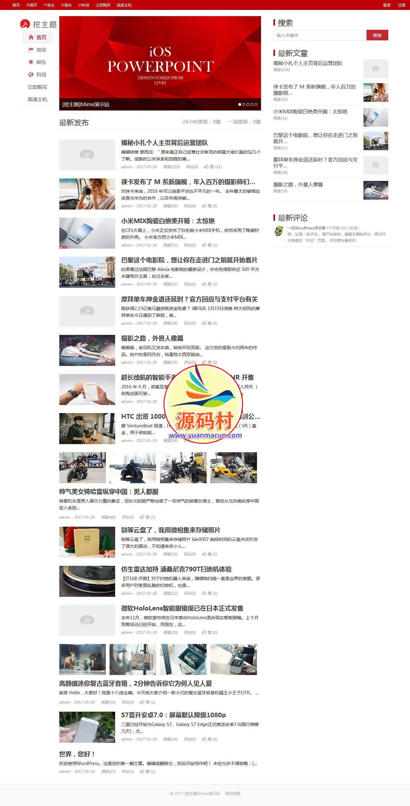 wordpress主题 新闻主题Btime仿北京时间网站模板源码 后台设置侧边栏浮动,与文章页面无限加载功能