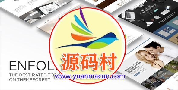 WP主题 Enfold V4.0.4 中文汉化版 wordpress中文汉化主题下载 layerslider插件