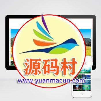 dedecms织梦响应式户外摄影类网站源码(自适应手机端) 户外摄影图片站整站源码下载