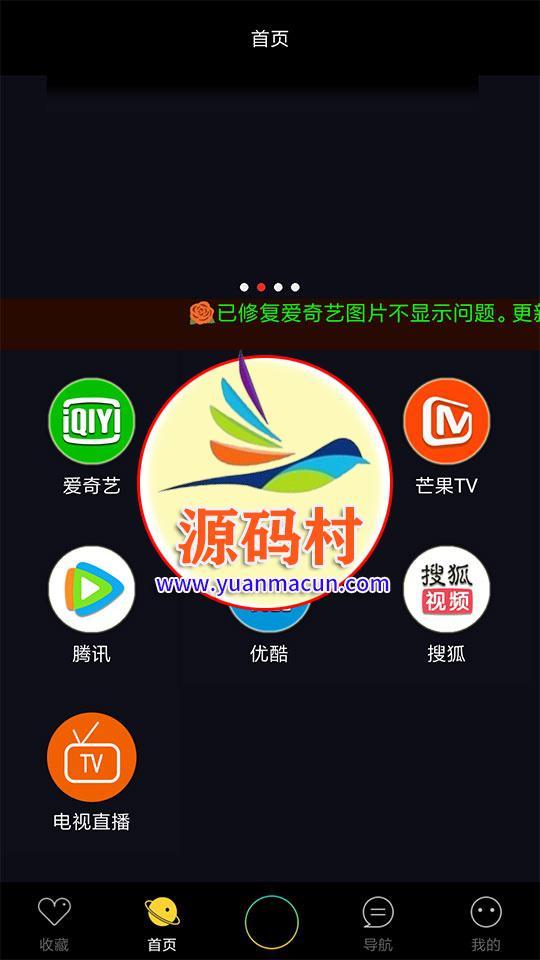 安卓原生内核影视app源码壹视助手E4A源码+全套类库+在线支付