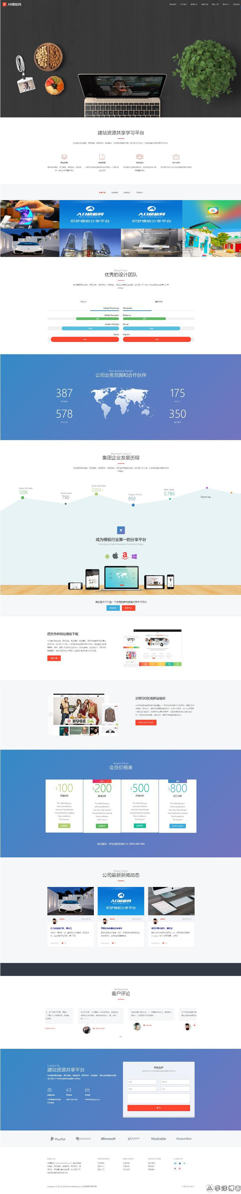 织梦dedecms模板 黑白网站建设企业网站源码 [自适应手机版]