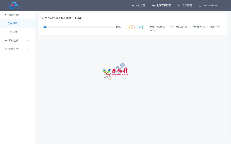 基于BaiduPCS-Go打造的百度网盘Web界面,基于BaiduPCS-Go打造的百度网盘Web界面  php源码 网盘源码 第3张,php源码,网盘源码,第3张
