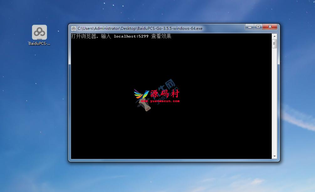 基于BaiduPCS-Go打造的百度网盘Web界面,基于BaiduPCS-Go打造的百度网盘Web界面  php源码 网盘源码 第4张,php源码,网盘源码,第4张