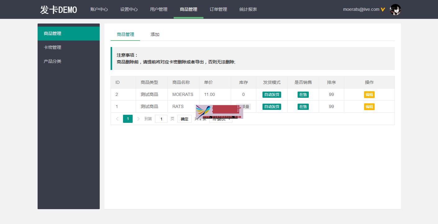 一个免费、安全、稳定、高效的发卡系统:ZFAKA安装教程,一个免费、安全、稳定、高效的发卡系统:ZFAKA安装教程  第2张,php源码,发卡源码,第2张